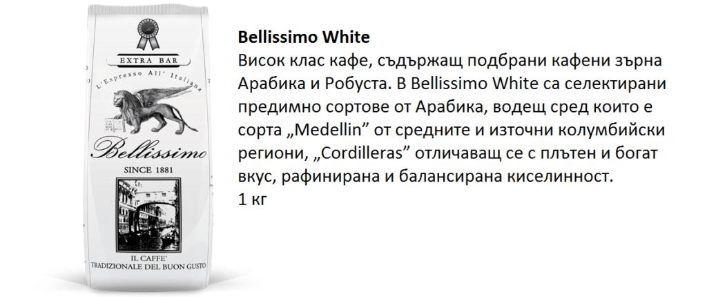05-white-big